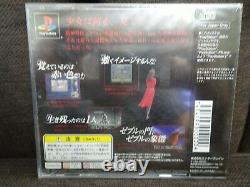 Forget Me Not Playstation PS Import US Seller NEW