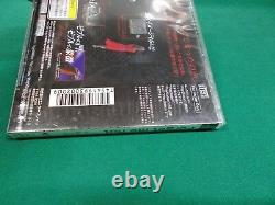 PlayStation - Forget me not -Palette- - New & Sealed! PS1. JAPAN GAME. 33290