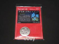 UNOPENED Tenyo Magic Forget-me-not coin